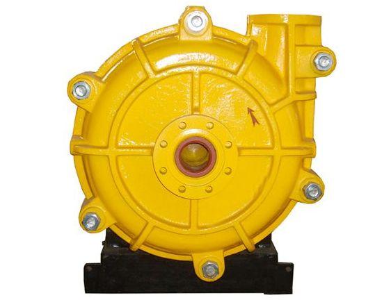 Slurry Pump01